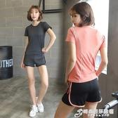 運動套裝 兩件套休閒運動套裝女2019夏新款時尚兩件套瑜伽健身速幹跑步套裝女春秋 時尚芭莎