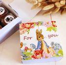 月餅包裝盒   2隻兔子方盒*5個   可放入50g四入月餅   想購了超級小物