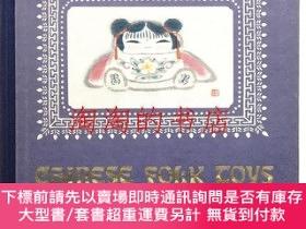 二手書博民逛書店Chinese罕見folk toys and ornamentsY473414 drawings by Tia