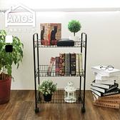 【Amos】ㄇ形三層鐵線籃車白色