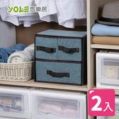 【YOLE悠樂居】棉麻兩層三抽抽屜收納盒-綠(2入)