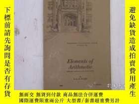 二手書博民逛書店民國:Elements罕見of Arithmetic【USA】 房屋工程建造系列Y23766