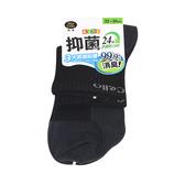 瑪榭童抑菌除臭1/2襪-24黑灰 【康是美】