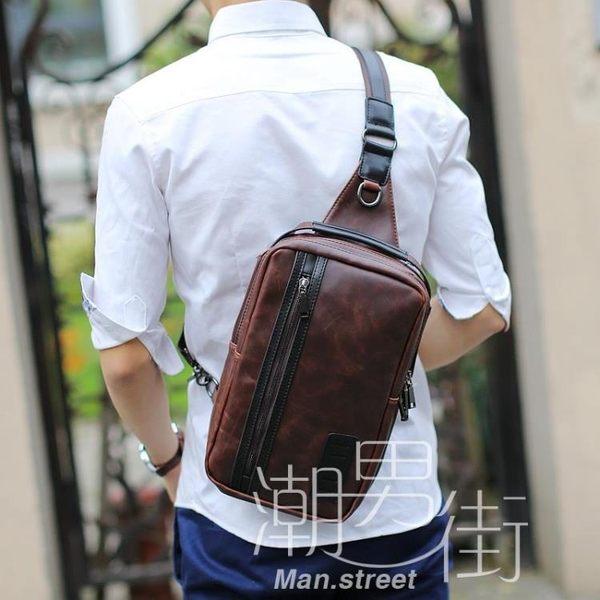 胸包男女韓版潮包原宿包包運動休閒包背包斜跨包 潮男街