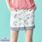 【SHOWCASE】率性塗鴉印花前排釦條紋襬窄裙(白)