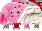 貝比幸福小舖【62000-11】可愛溫暖舒適兔子造型遮耳毛帽