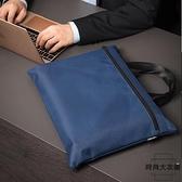 文件袋手提袋公文袋加厚帆布檔案包文件夾【時尚大衣櫥】