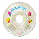 英國 Swimava 雪糕 嬰兒游泳脖圈/泳圈/游泳【總代理公司貨】