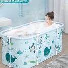 泡澡桶大人可摺疊家用雙人浴缸全身成人兒童嬰兒沐浴桶洗澡桶神器 3C優購