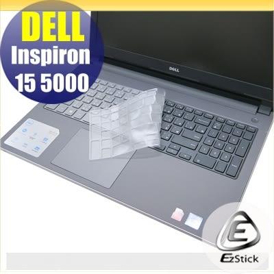 【Ezstick】DELL Inspiron 15 5000 15UR 系列 專用奈米銀抗菌TPU鍵盤保護膜