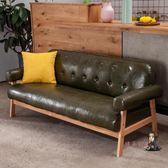 三人沙發 小戶型沙發雙人三人沙發休閒客廳出租房服裝店北歐奶茶店皮藝沙發T 6色