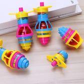 創意兒童閃光發光旋轉陀螺上鏈玩具
