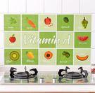 防油壁貼 小號 格子蔬菜45*75cm廚房壁貼 想購了超級小物