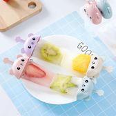 冰塊模型 冰模自制冰棒冰淇淋模具家用做凍冰棍冰格的磨具雪糕冰激凌模型 芭蕾朵朵
