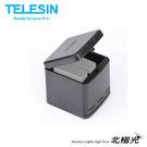 TELESIN 收納式三充充電盒  GOPRO HERO5 專用