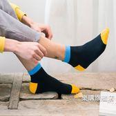 店慶優惠兩天-襪子襪子男士短襪四季棉質中筒棉襪低筒短筒運動防臭吸汗男襪夏季船襪
