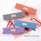 鉛筆盒 文具盒 韓版文具收納盒 收納袋 鉛筆盒大容量 自動鉛筆 收納盒 小朋友文具盒 鉛筆袋