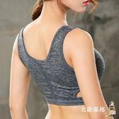 降價兩天-運動內衣女防震跑步聚攏大胸背心式防下垂定型瑜伽健身文胸bra