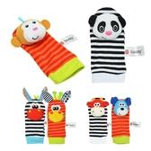 sozzy嬰兒襪子可愛動物造型搖鈴寶寶襪子-321寶貝屋