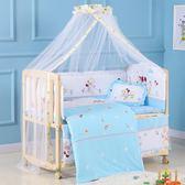 嬰兒床搖籃床無油漆帶滾輪可推行升降變書桌 igo 嬡孕哺 免運