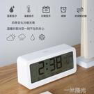 得力多功能電子鬧鐘學生用定時床頭夜光簡約智慧溫濕度計桌面 一米陽光
