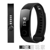 華為榮耀手環3表帶榮耀手環4智慧運動替換帶的配件三代腕帶非原裝 極客玩家