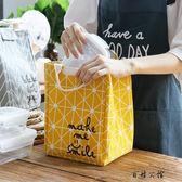 便當袋手提鋁箔午餐包帶飯包飯盒袋  百姓公館