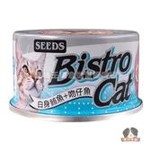 【寵物王國】Bistro Cat特級銀貓健康餐罐(白身鮪魚+吻仔魚)80g