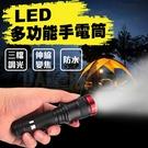 強光 手電筒 L2 10W LED USB充電 伸縮變焦調光 戶外 登山 颱風 釣魚 露營 多功能 超亮