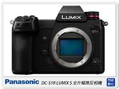 110.6.30前登錄送電池+閃光燈+鏡頭折價券1萬元 Panasonic S1R 全片幅 機身(S1 R,公司貨)