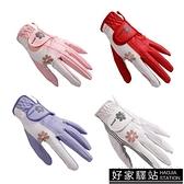 高爾夫手套女雙手彈力透氣防滑薄款白粉紫紅golf用品
