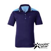 PolarStar 男 涼感銀離子短袖POLO衫『深藍』P17163 吸濕排汗│商務休閒服│短袖透氣運動服│涼感衣