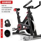 健身車 多德士動感單車家用室內健身車靜音腳踏車運動自行車健身器材 3C優購HM