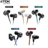 TDK CLEF-X2 TH-XEC200 重低音BASS耳道式耳機