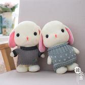 錄音娃娃 - 可愛會說話走路的毛絨小白兔兒童玩具唱歌學舌兔錄音娃娃復讀公仔【韓衣舍】