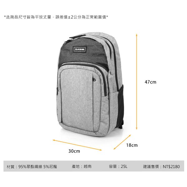 DAKINE 學士後背包25L(免運 雙肩包 肩背包 筆電包 15吋筆電 保冷袋≡體院≡ 10002634