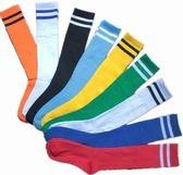 兒童足球襪子長筒襪過膝蓋男童小學生薄款夏季運動女童長襪中筒襪【博雅生活館】