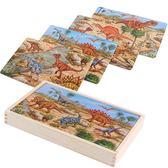 尾牙年貨節早教恐龍拼圖兒童益智力拼圖汽車盒裝套柱24片木制玩具3-5-6歲gogo購