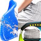 蜂巢式凝膠坐墊(送防塵套)水感凝膠墊.汽...
