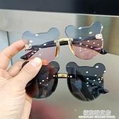 兒童眼鏡太陽鏡防紫外線男女童時尚可愛寶寶小熊耳朵墨鏡造型拍照 極簡雜貨