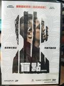 挖寶二手片-P02-211-正版DVD-電影【盲點】戴維德迪格斯 拉斐爾卡索(直購價)