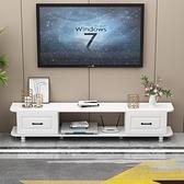 電視櫃 客廳電視柜現代簡約小戶型經濟型掛墻北歐背景墻柜實木電視機柜【快速出貨八折搶購】