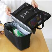 雙十二狂歡購韓國時尚黑色保溫包雙層野餐包手提單肩運動收納包便捷購物袋 熊貓本