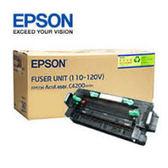 S053020 EPSON 原廠加熱器單元(可列印 100,000 頁) AcuLaser C4200