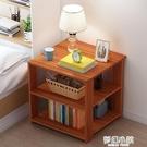 床頭櫃收納置物架簡約現代臥室床頭桌床邊小櫃子簡易儲物櫃經濟型 ATF夢幻小鎮