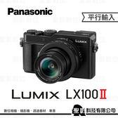 Panasonic DC-LX100M2 4/3尺寸CMOS F1.7-2.8大光圈 4K錄影 LX100II 3期零利率 / 免運費 WW【平行輸入】
