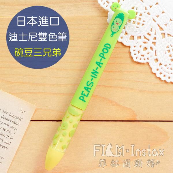 【菲林因斯特】日本進口 雙色筆 碗豆三兄弟 黑紅兩色原子筆/ 迪士尼 玩具總動員