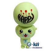 逸奇 e-kit 全新 氣球快樂熊隨身風扇/安全扇葉/攜帶方便/電池供電/迷你風扇/涼風扇(MF-0622-G)