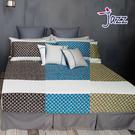 《40支紗》雙人特大床包枕套三件式-【共3色】Jazz 100% 精梳棉-LITA麗塔寢飾-