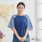 【Tiara Tiara】透感方格拼接傘袖上衣(白/藍) 新品穿搭